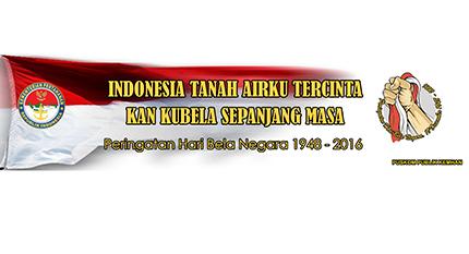 Kementerian Kesehatan Republik Indonesia